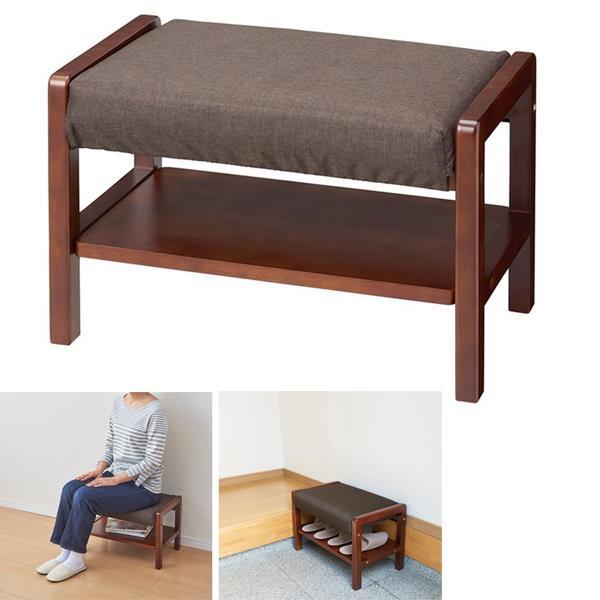 N-7516 楽っと 便利椅子 C-4 BR (組立式) (AP1067...