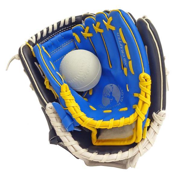 UX-2555 CS 野球グラブ 親子セット (CAG10683888)...