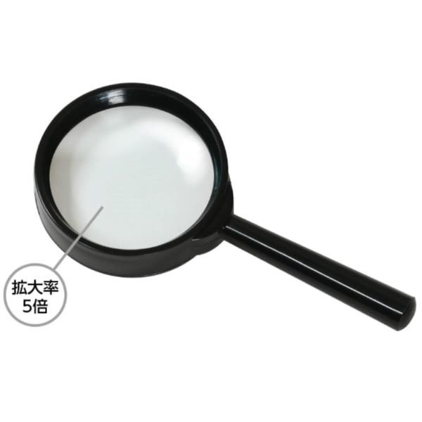 #3564 虫めがね S(5倍) (AC10732737) 【 虫眼鏡...