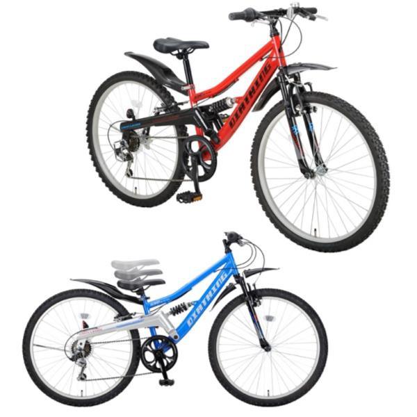 自転車 26インチ ダートキングWサスATB266