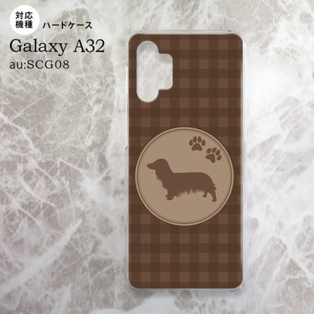 SCG08 Galaxy A32 ケース ハードケース 犬 ダック...