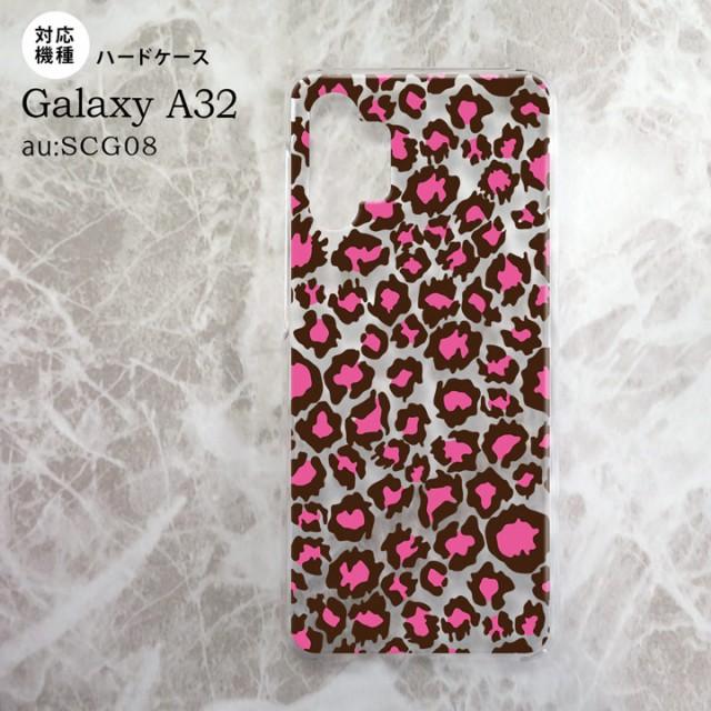 SCG08 Galaxy A32 ケース ハードケース 豹柄 B 赤...