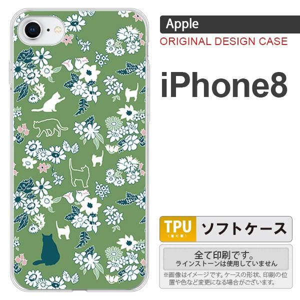 iPhone8 スマホケース カバー アイフォン8 猫と花...