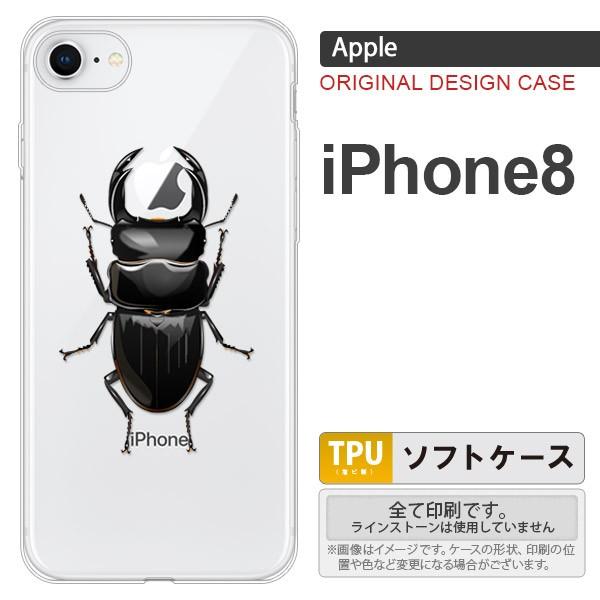 iPhone8 スマホケース カバー アイフォン8 クワガ...