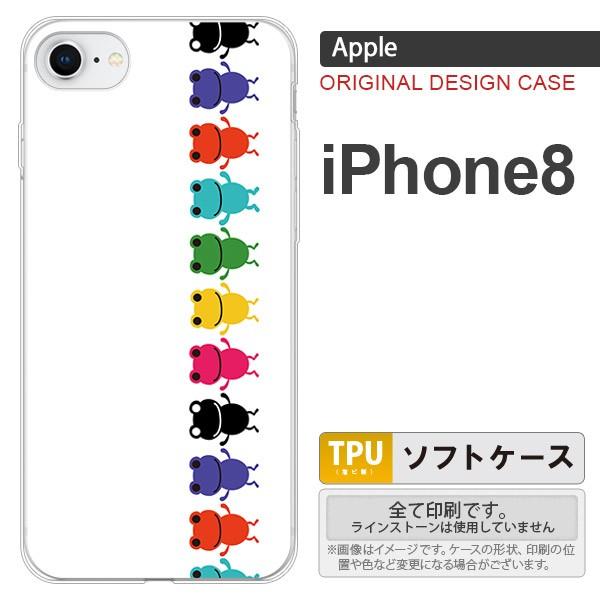 iPhone8 スマホケース カバー アイフォン8 カエル...