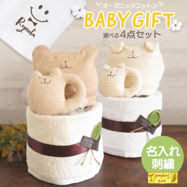 送料無料  出産祝い おむつケーキ 4点セット スマ...