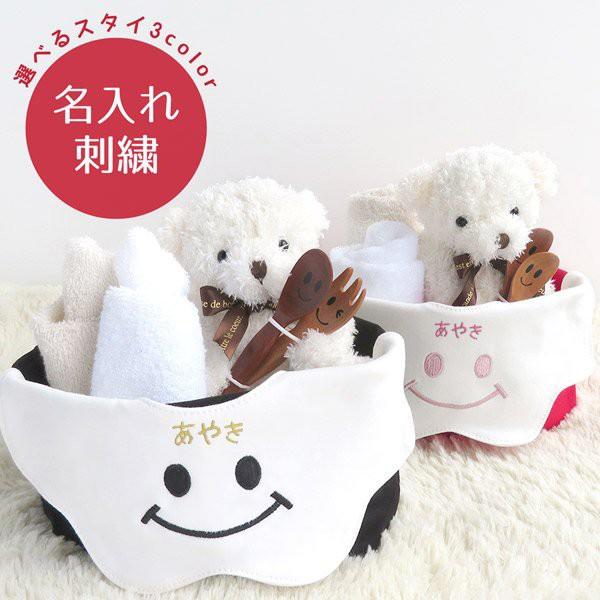 【出産祝い】スタイ オーガニックハンドタオル2枚...