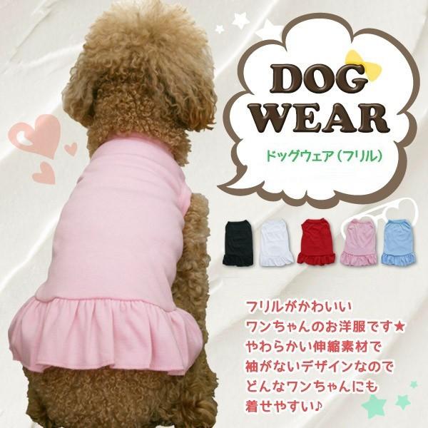ペット用 服 コスプレ コスチューム 衣装 犬用服 ...