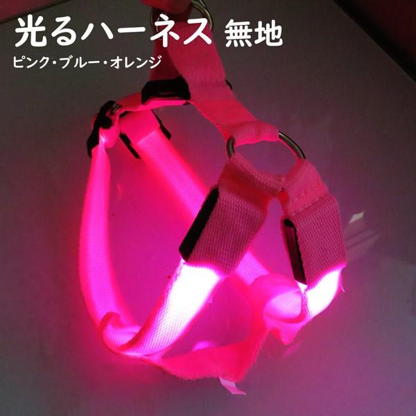 【リード付き】犬 首輪 光る首輪 ハーネス 胴輪 ...