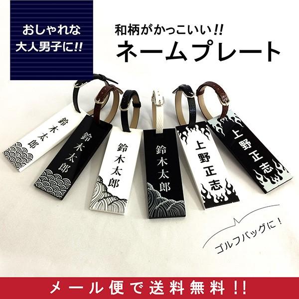 ネームプレート ゴルフ シンプル 漢字 人気 スー...