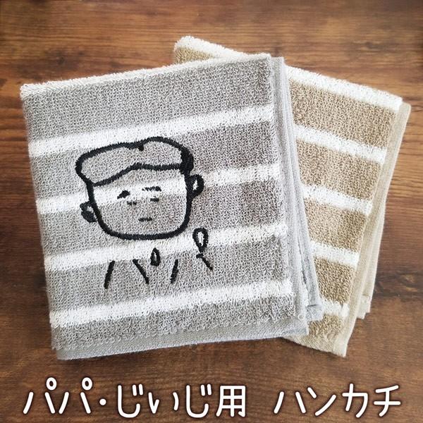 【母の日】【似顔絵 刺繍 ギフト】 タオルハンカ...