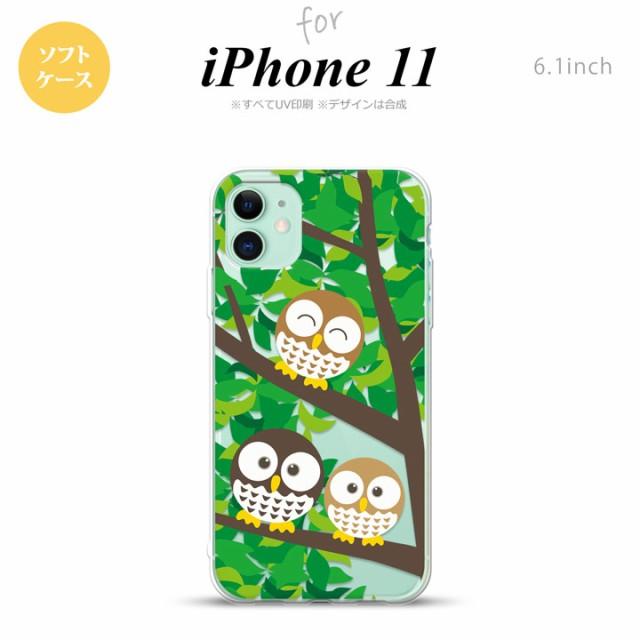 iPhone11 ケース ソフトケース フクロウ C 緑 nk-...
