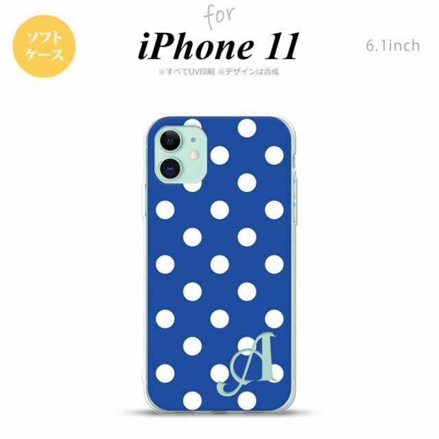iPhone11 ケース ソフトケース ドット 水玉 B 青 ...