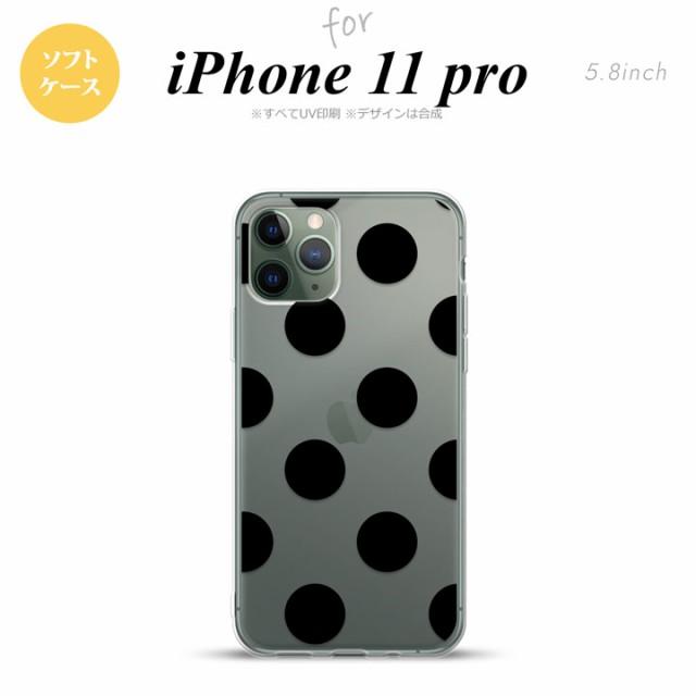 iPhone11pro ケース ソフトケース ドット 水玉 A ...