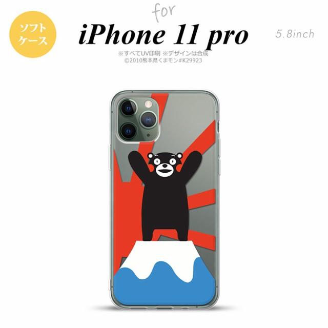 iPhone11pro ケース ソフトケース くまモン 富士...
