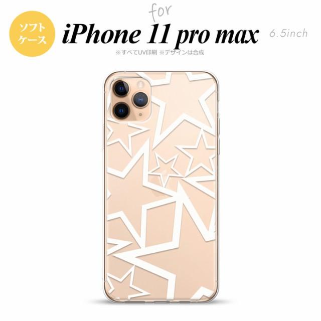iPhone11pro max ケース ソフトケース 星 クリア ...