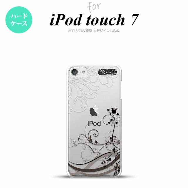 iPod touch 第7世代 ケース 第6世代 ハードケース...