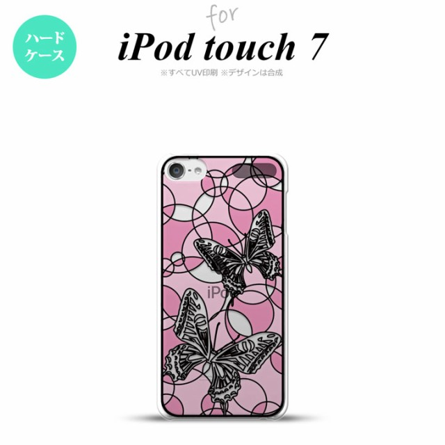iPod touch 第7世代 第6世代 背面ケース カバー ...