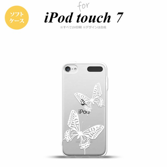 iPod touch 第7世代 ケース 第6世代 ソフトケース...