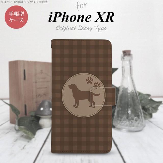 iPhone XR 手帳型 スマホ ケース カバー アイフォ...