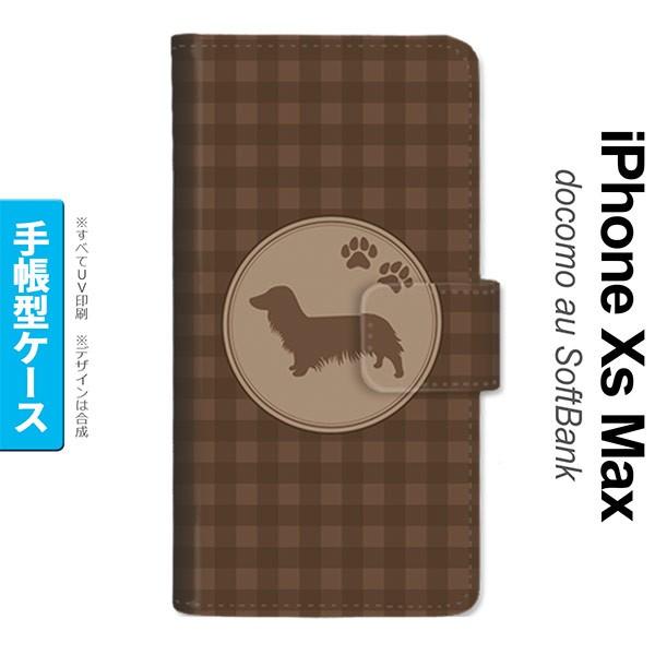 iPhone XS Max 手帳型 スマホ ケース カバー アイ...