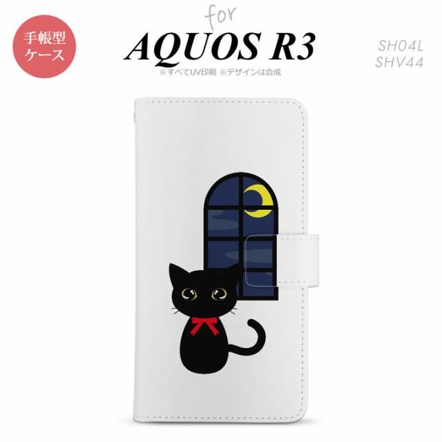 SH-04L SHV44 R3 AQUOS R3 手帳型スマホケース カ...