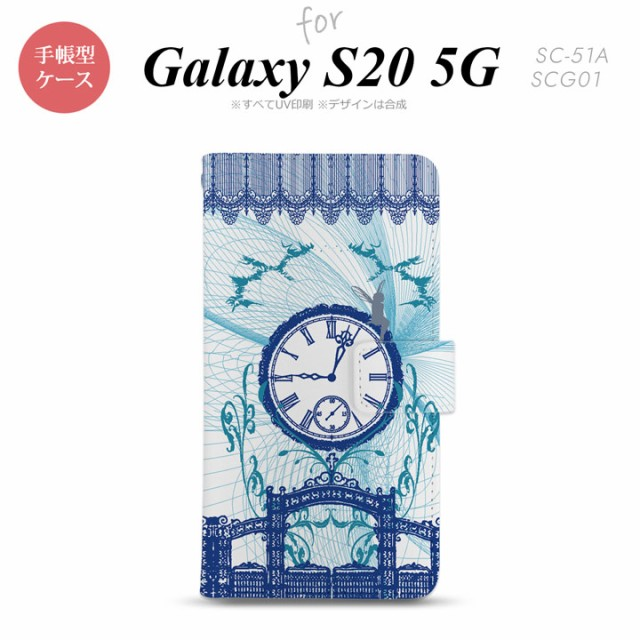 SC-51A SCG01 Galaxy S20 5G 手帳型 スマホケース...
