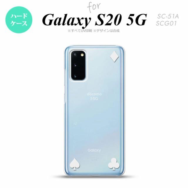 Galaxy S20 5G SC-51A SCG01 スマホケース ハード...