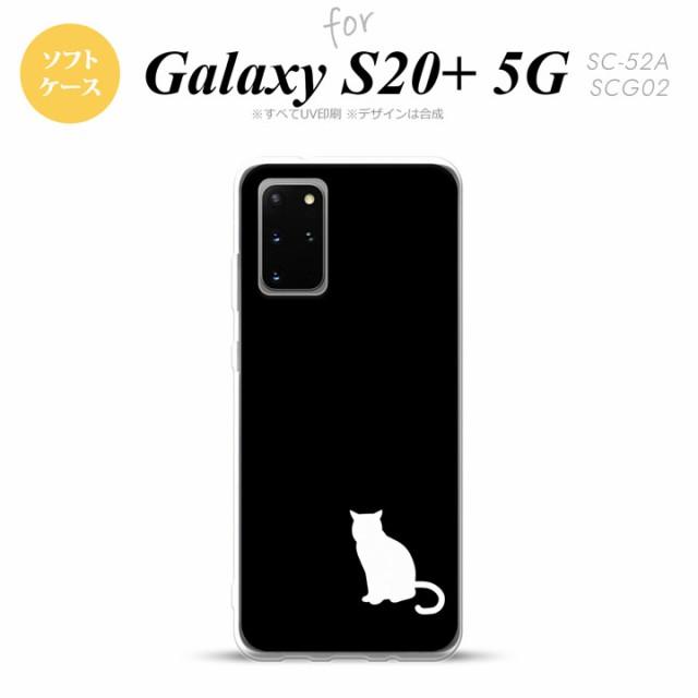 Galaxy S20+ 5G SC-52A SCG02 スマホケース ソフ...