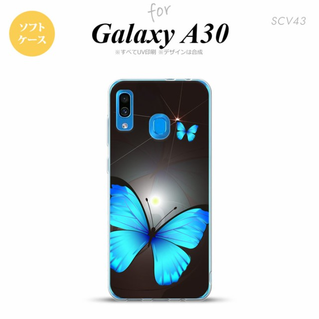 SCV43 Galaxy A30 SCV43 スマホケース ソフト カ...