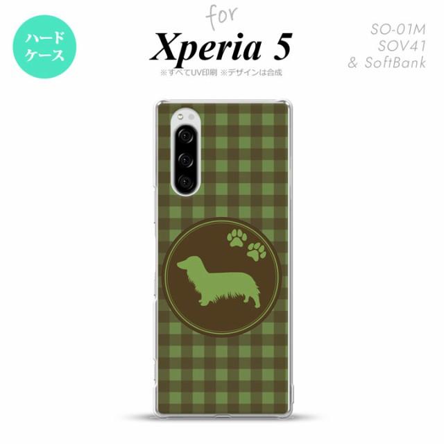 SO-01M SOV41 Xperia5 ケース ハードケース 犬 ダ...
