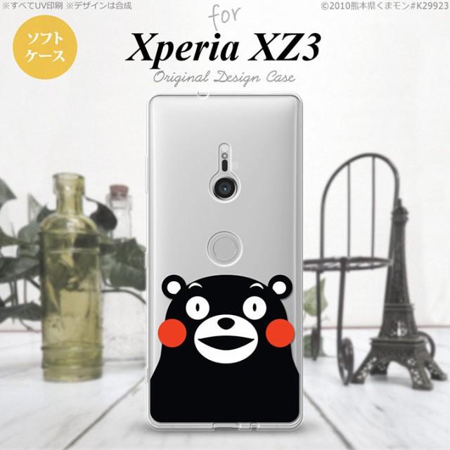 Xperia XZ3 エクスペリア XZ3 SO-01L SOV39 801SO...