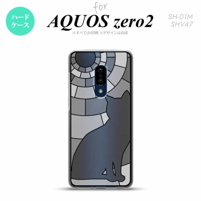 AQUOS zero2 SH-01M SHV47 ケース カバー エクス...