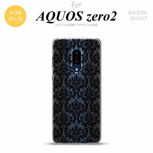 AQUOS zero2 SH-01M SHV47カバー ケース ソフトケ...