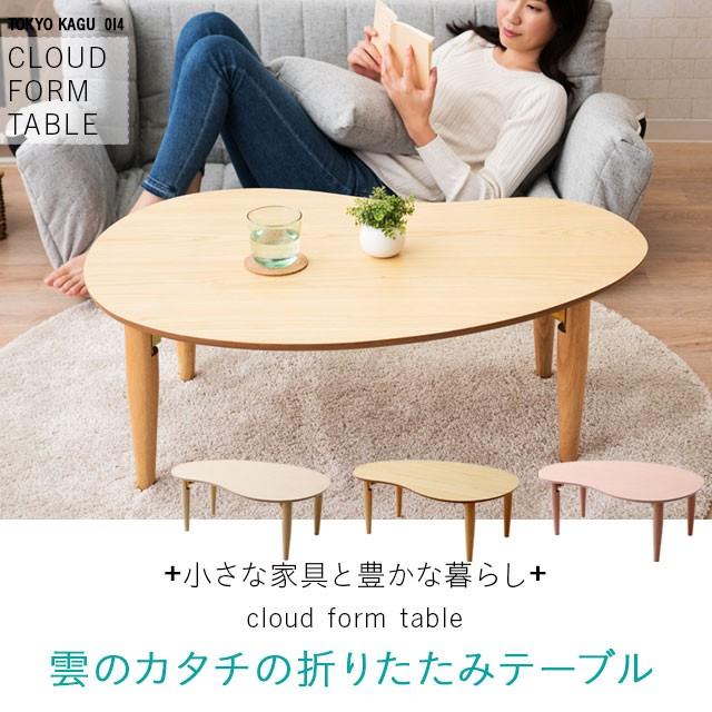折りたたみテーブル テーブル 木製 キッズテーブ...