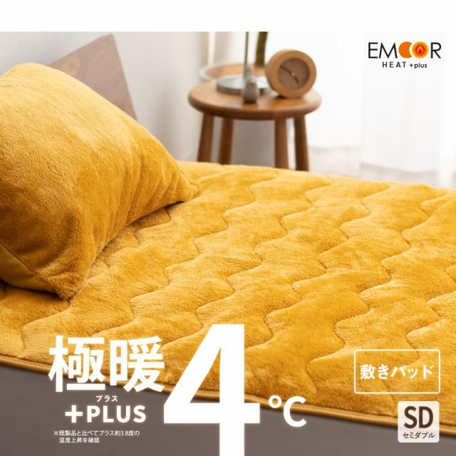 敷きパッド ベッドパッド 暖か あったか 冬用 セ...