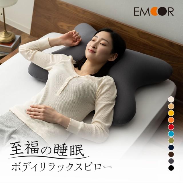 枕 クッション ビーズクッション 日本製 送料無料...