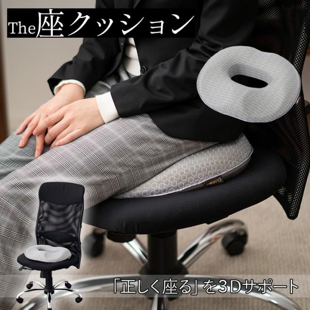 クッション 座布団 シート チェアパッド ウレタン 約40×45cm 7.5cm厚 シートクッション ウレタンクッション 椅子 おしゃれ 人気 デスク