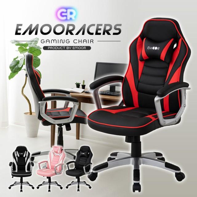 ゲーミングチェア EMOORACERS レザー 高さ調節 角度調節 ハイバック ヘッドレスト アームレスト クッション キャスター 腰痛対策 学習椅
