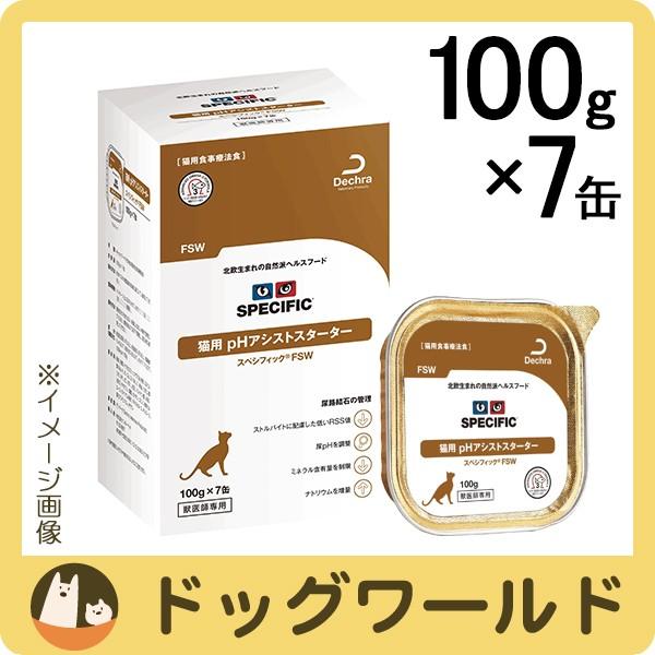 スペシフィック 猫用 pHアシストスターター FSW ...