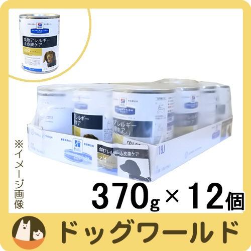 ヒルズ 犬用 z/d ULTRA プレーン 缶詰 370g×12 ...