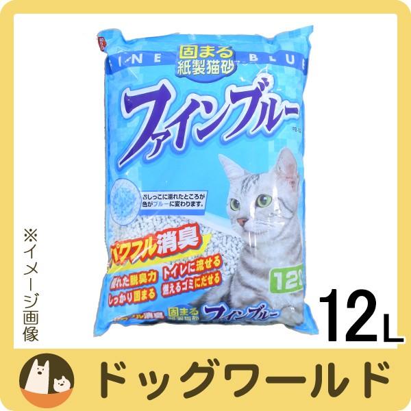 常陸化工 ファインブルー 12L [猫砂] ※お一人様 ...
