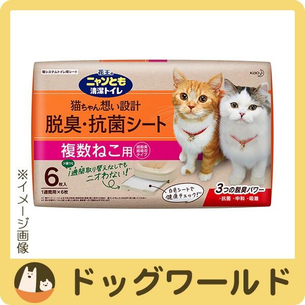 花王 ニャンとも清潔トイレ 脱臭・抗菌シート 複...