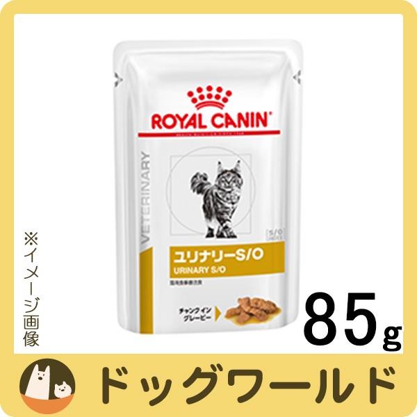 ロイヤルカナン 食事療法食 猫用 ユリナリー S/O ...