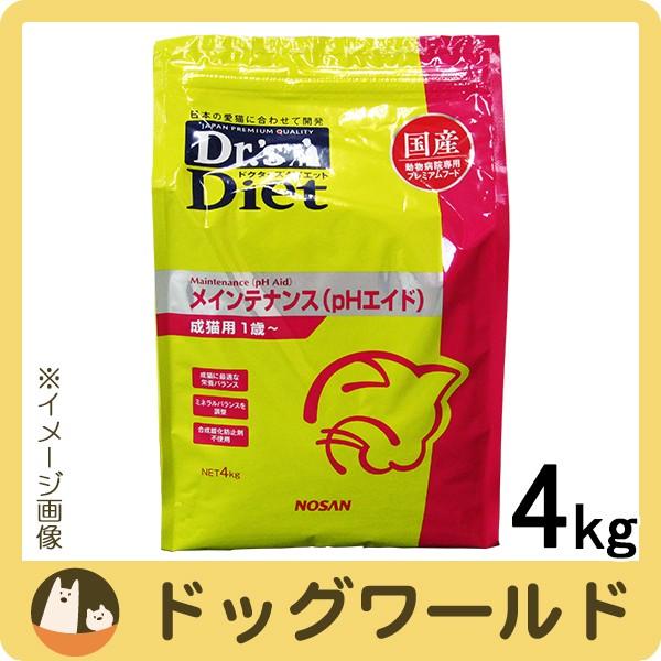ドクターズダイエット 猫用 メインテナンス (pHエ...