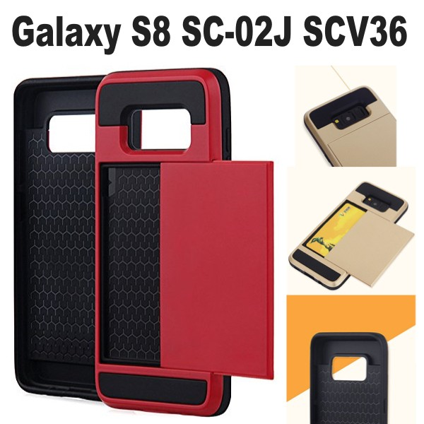 ギャラクシーS8 Galaxy S8 SC-02J SCV36 用スライ...