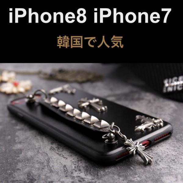 韓国で人気 iPhone8ケース  iPhone7ケース