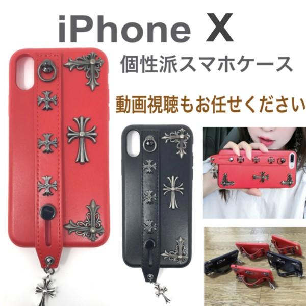 アイフォンxケース アイフォンxsケース iPhonexケ...