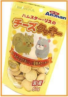 [miniAniman]ハムスター・リスのチーズクッキー60...