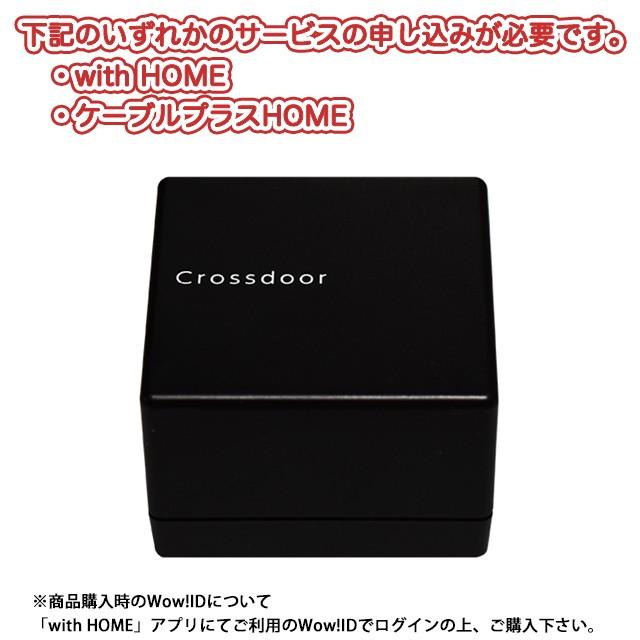 赤外線リモコン 01